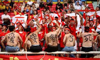 Kinesisk fodbold – en ny magtfaktor i det internationale fodboldlandskab