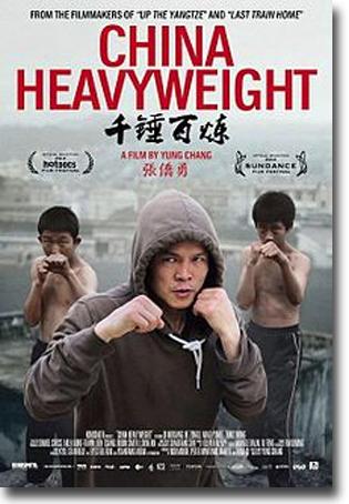 china-heavyweight