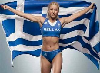 greek-sport-management