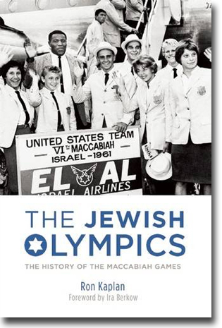 Ron Kaplan The Jewish Olympics: The History of the Maccabiah Games 312 pages, hardcover. New York, NY: Skyhorse Publishing 2015 ISBN 978-1-63220-494-3