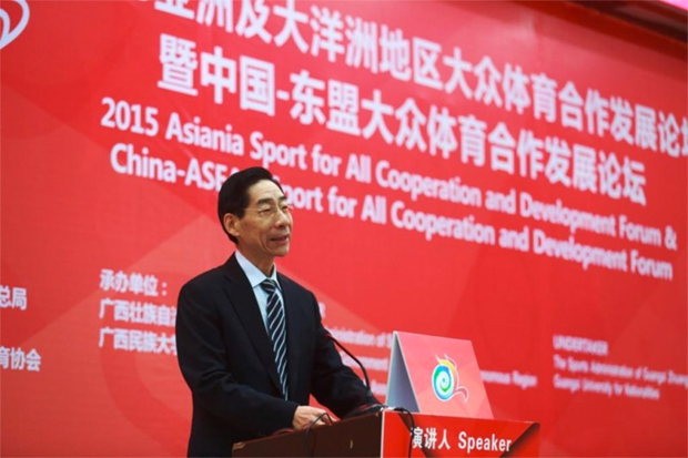 The 3rd Asiania Sport for All cooperation and Development Forum & China-ASEAN Sport for All Cooperation and Development Forum 2015 was opened by Mr. Feng Jianzhong, ASFAA Honorary President and Deputy Director of the State Sports General Administration, and Ms. Lee Kang, Regional Vice Chairman of Guangxi Zhuang Autonomous Region Party Committee.