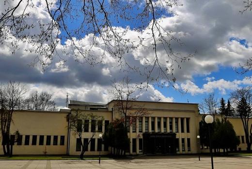 Lithuanian Sports University